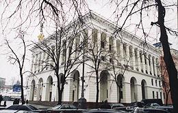 国立立陶宛国立音乐戏剧学院